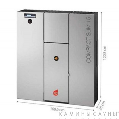 Пеллетный котел Compact Slim 15 (15 кВт)