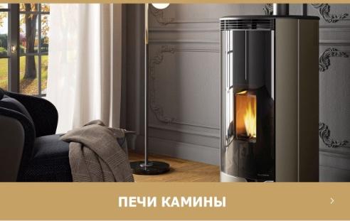купить печи камины Киев